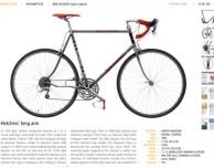 Le biciclette arrivano su iPad con l'applicazione Cyclepedia