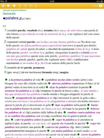Il Grande dizionario Spagnolo di Zanichelli approda su