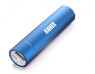 Angolo del risparmio: una batteria per iPad al prezzo di 22,99€