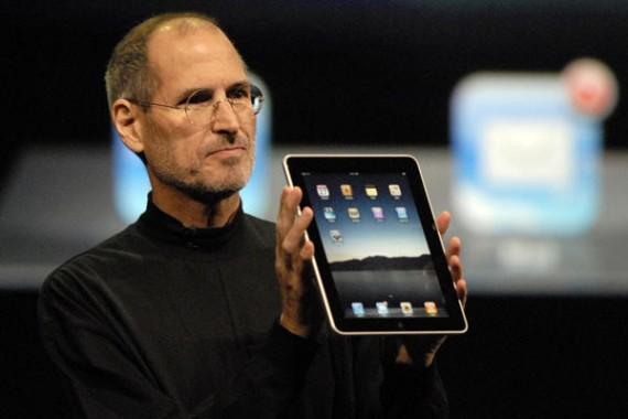 primo iPad