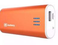 Amazon Italia: caricabatterie universale da 6000 mAh a soli 16 Euro