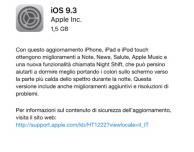 Apple rilascia iOS 9.3 per tutti gli utenti!