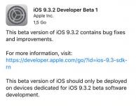 Apple rilascia le prime beta di iOS 9.3.2, watchOS 2.2.1 e tvOS 9.2.1 agli sviluppatori