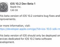 Disponibile iOS 10.2 Beta 1 per gli sviluppatori!