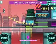 The Rail Runner: un gioco ambientato in un futuro cyberpunk