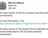 Disponibile iOS 10.2 Beta 2 per sviluppatori!