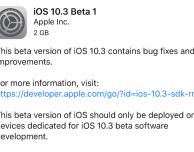 Arriva la prima beta di iOS 10.3, ora disponibile per il download!