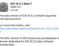 Apple rilascia iOS 10.3.2 beta per sviluppatori
