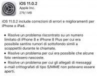 Disponibile iOS 11.0.2 per iPad